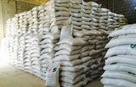 التجارة تعلن استمرار تجهيز الرز البسمتي في جميع مناطق البلاد