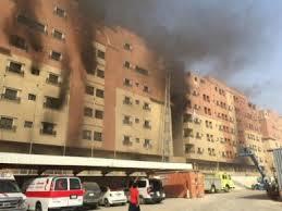 حريق في مجمع سكني لشركة أرامكو السعودية ومقتل شخصين وإصابة 105