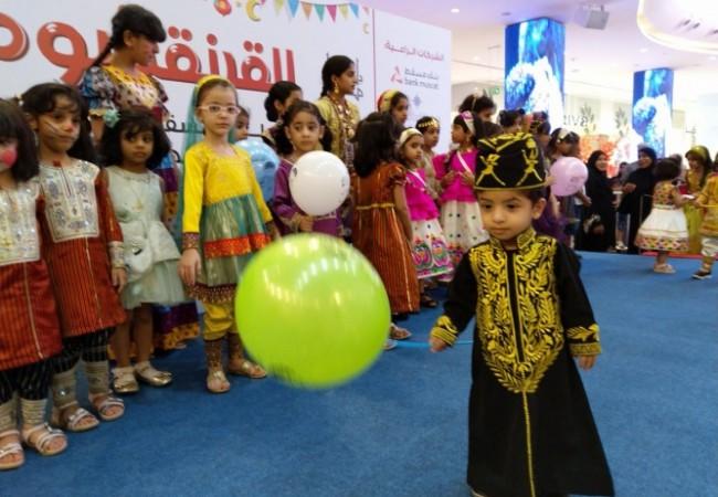 القرنقشوه بهجة رمضانية للأطفال في عمان