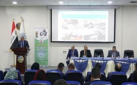 مؤتمر دولي في بغداد يبحث اعتماد التقنيات الحديثة ببناء الدولة العصرية