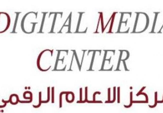 الإعلام الرقمي: استخدام النطاق العراقي يحمي المؤسسات من القرارات الدولية