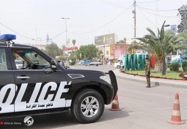 القبض على ثلاثة متهمين بحوزتهم مواد مخدرة في بغداد