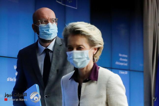 القمة الأوروبية الأمريكية ستركز على انتعاش ما بعد كورونا وعدالة توزيع اللقاحات