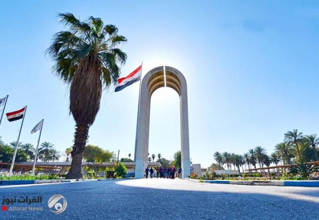 جامعات عراقية تعزز مواقعها في تصنيف التايمز