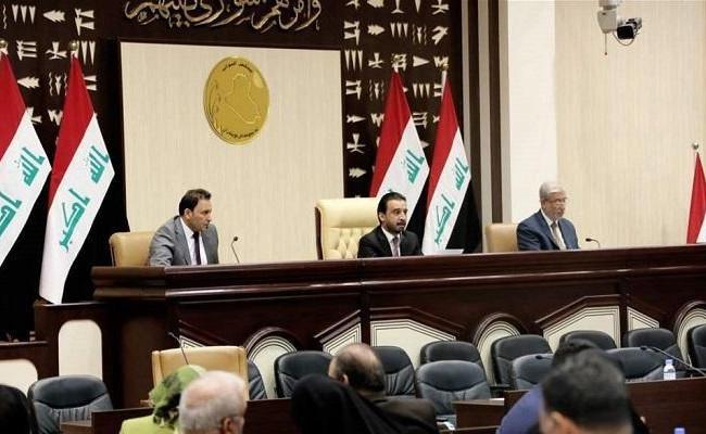 رئاسة البرلمان تحدد موعد بدء الفصل التشريعي الثاني