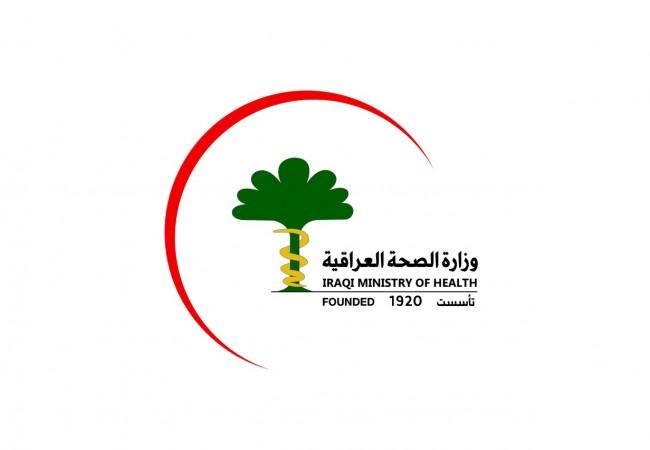 وزارة الصحة تعلن ادخال عشرة مشاريع جديدة الخدمة في جانب الرصافة