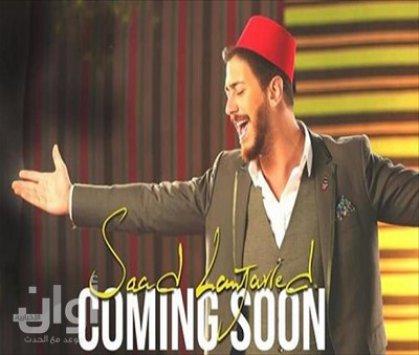 """أكثر من 700 ألف مشاهدة في يومين لـ""""المعلم"""" المغربي!"""