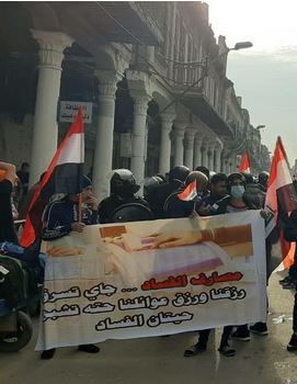 محتجون أمام البنك المركزي للمطالبة بإقالة محافظه