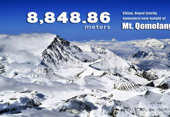 """ارتفاع """"سقف العالم"""" 86 سنتيمتراً بموجب اتفاق بين الصين ونيبال"""